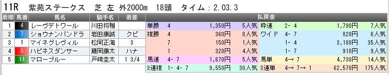 c0030536_17301078.jpg