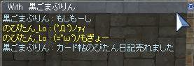 e0077749_2145030.jpg