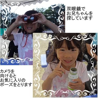 a0084343_13561981.jpg