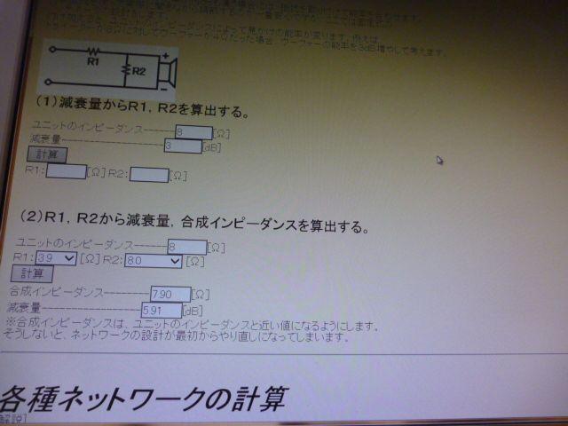 a0112282_20055356.jpg