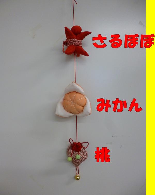 c0233141_9354322.jpg