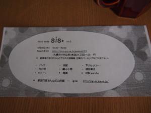 e0153758_1038592.jpg