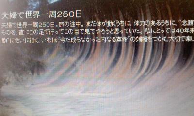 c0069380_1311717.jpg