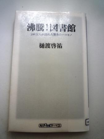 a0241761_16470252.jpg