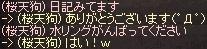 a0201367_10232136.jpg