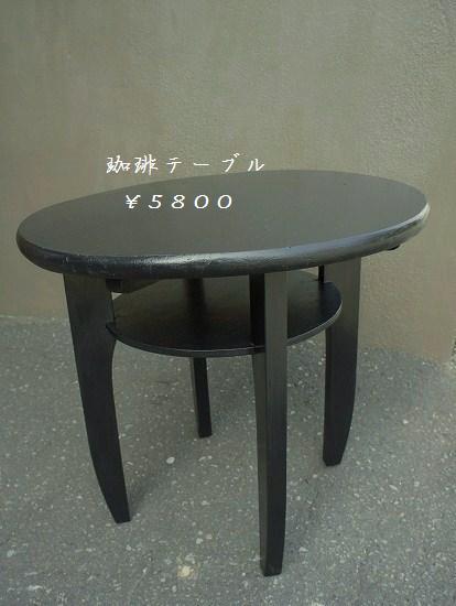 e0207097_2121960.jpg