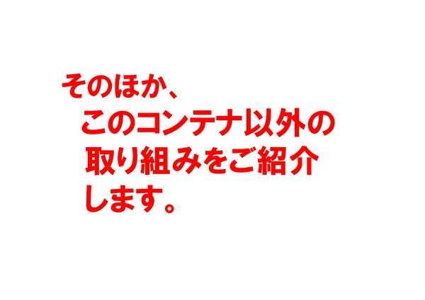 a0112066_11515956.jpg