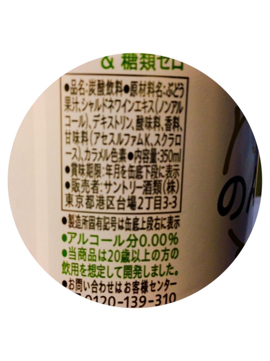 e0206242_1738543.jpg
