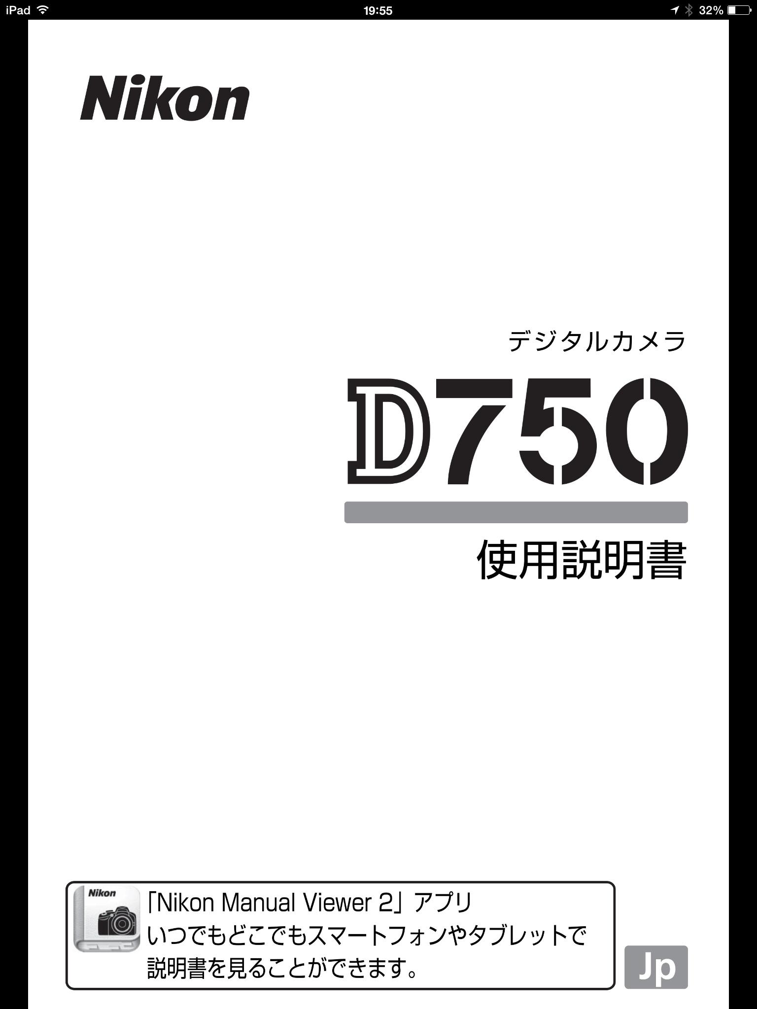 c0335943_20173990.jpg