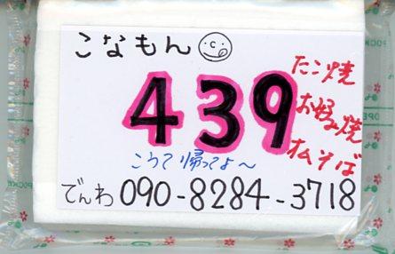 a0240692_112632100.jpg