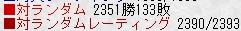 c0246180_11071328.jpg