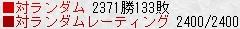 c0246180_11085443.jpg