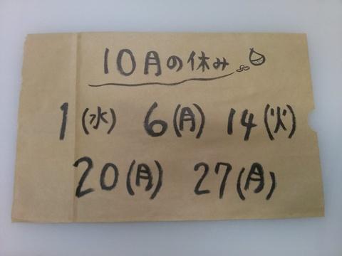 c0273513_21502799.jpg