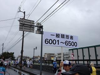 c0337813_16151205.jpg