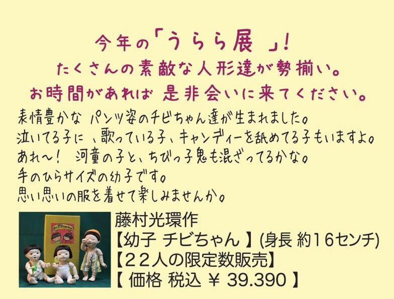 a0118445_1443893.jpg