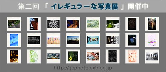 c0210599_1856580.jpg