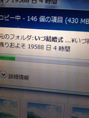 a0236074_23511991.jpg