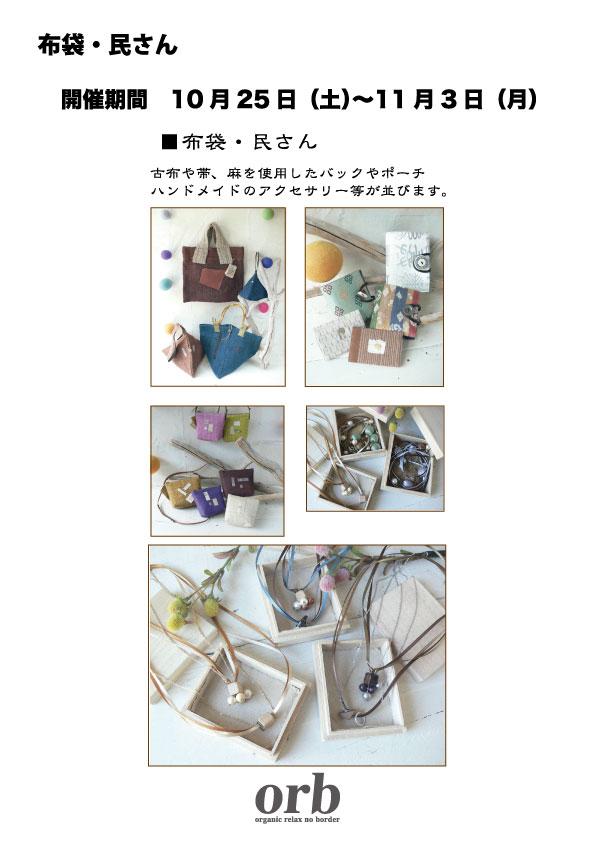 c0166293_2013748.jpg