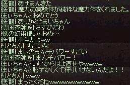 a0201367_17405396.jpg