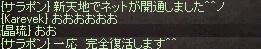 a0314557_001719.jpg
