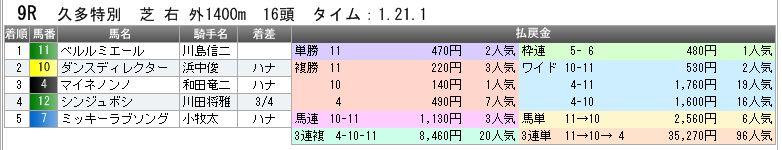 c0030536_1003614.jpg