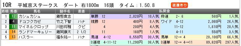 c0030536_101442.jpg