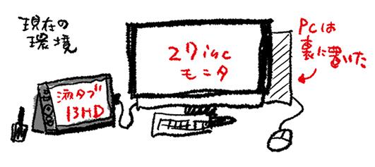 e0022403_1921581.jpg