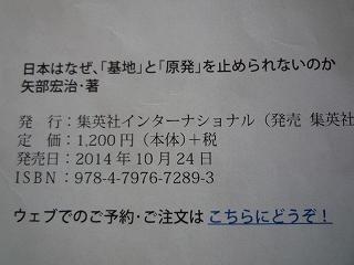c0189218_19121677.jpg
