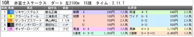c0030536_5142680.jpg