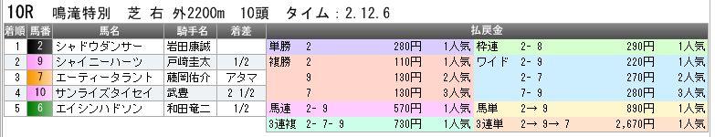 c0030536_5145516.jpg