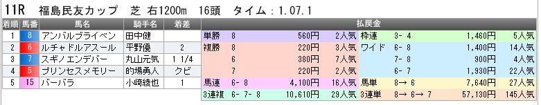 c0030536_5152529.jpg