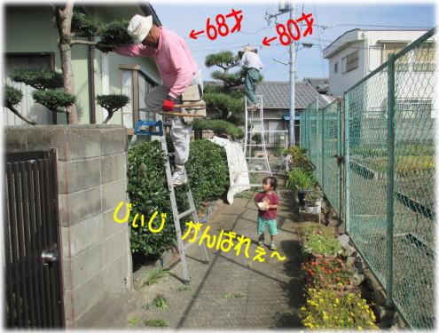 c0058727_22312338.jpg