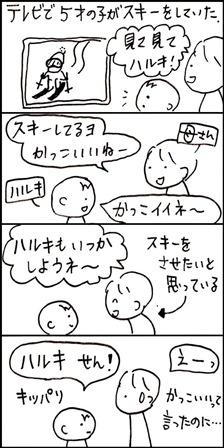 e0017844_16391725.jpg
