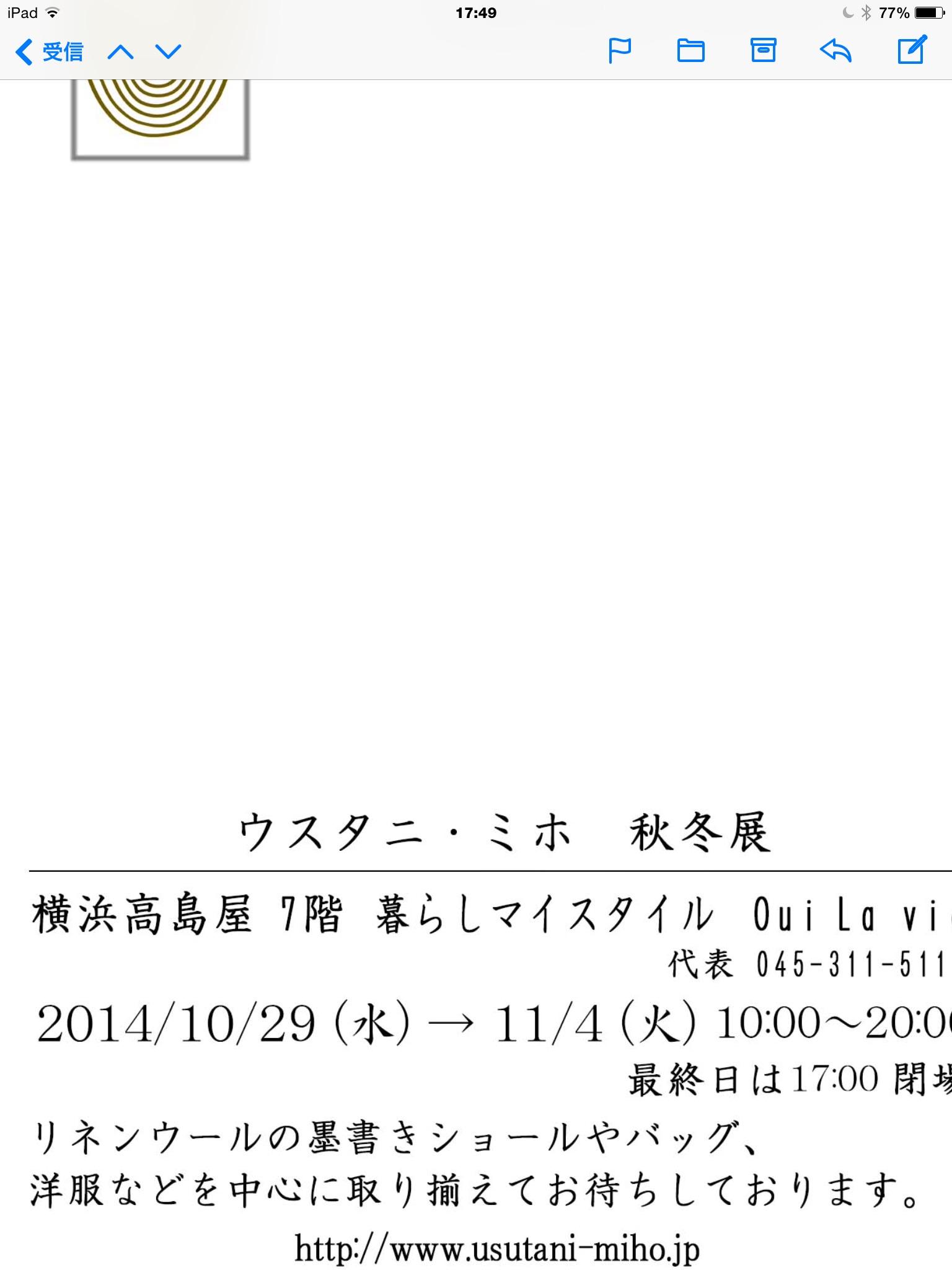 e0221844_1815945.jpg