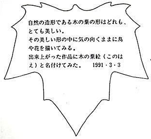 a0083553_19102587.jpg