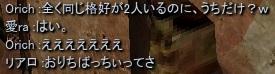 c0143238_22132449.jpg