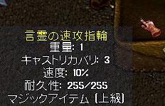c0184233_1521784.jpg