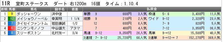 c0030536_22342161.jpg