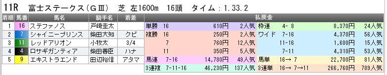 c0030536_22344346.jpg