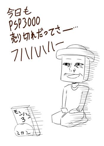 c0198270_0573360.jpg