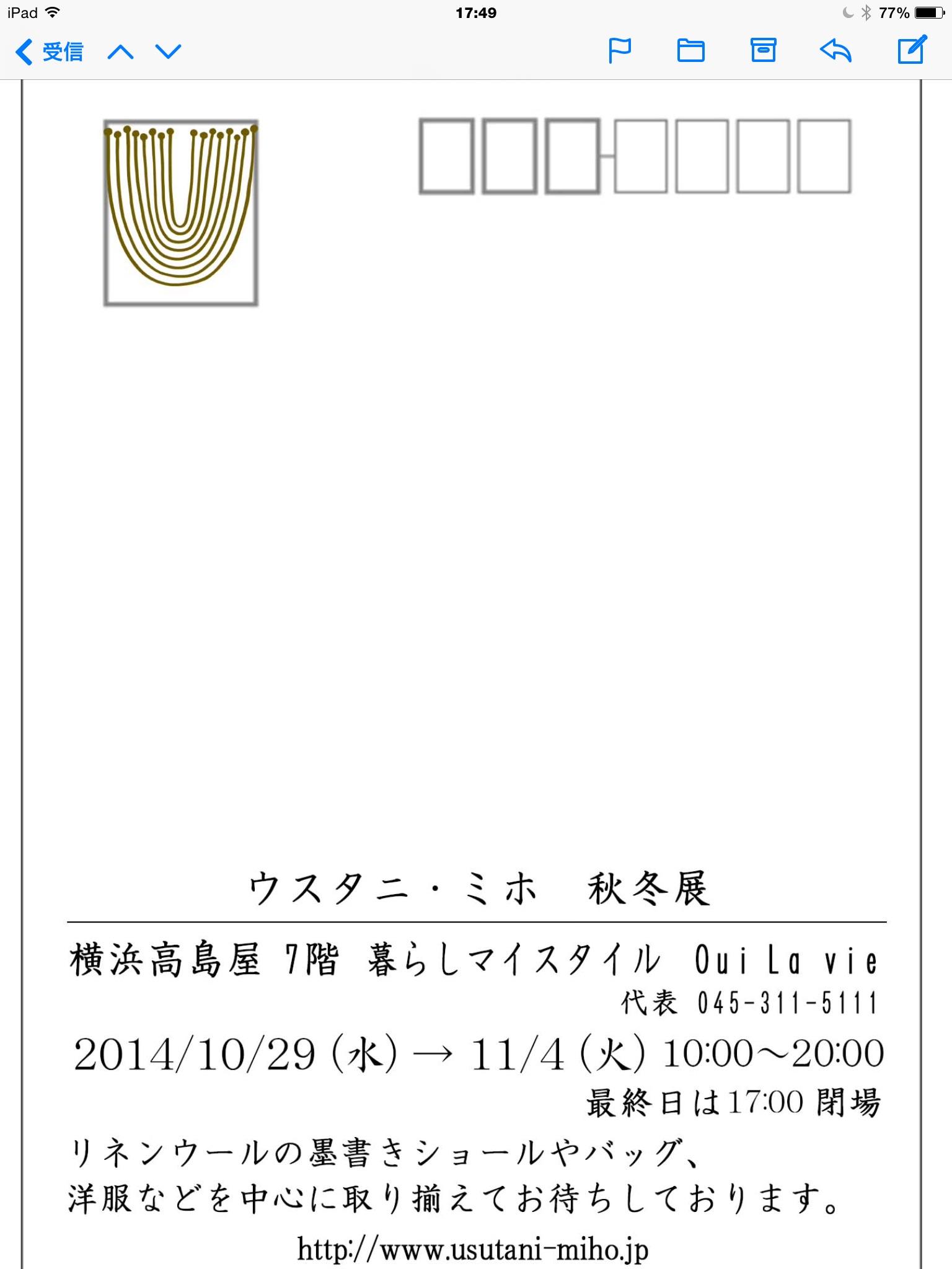 e0221844_10434421.jpg