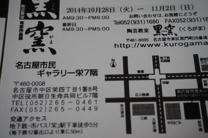 c0211991_9254575.jpg