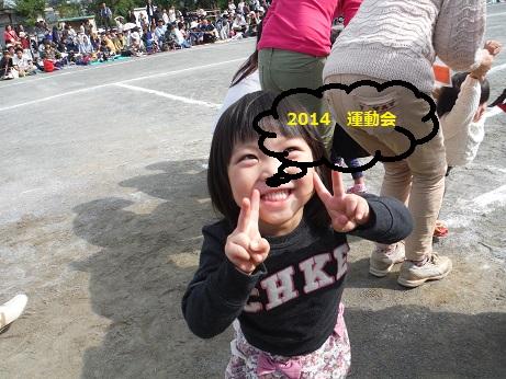 a0207996_139376.jpg