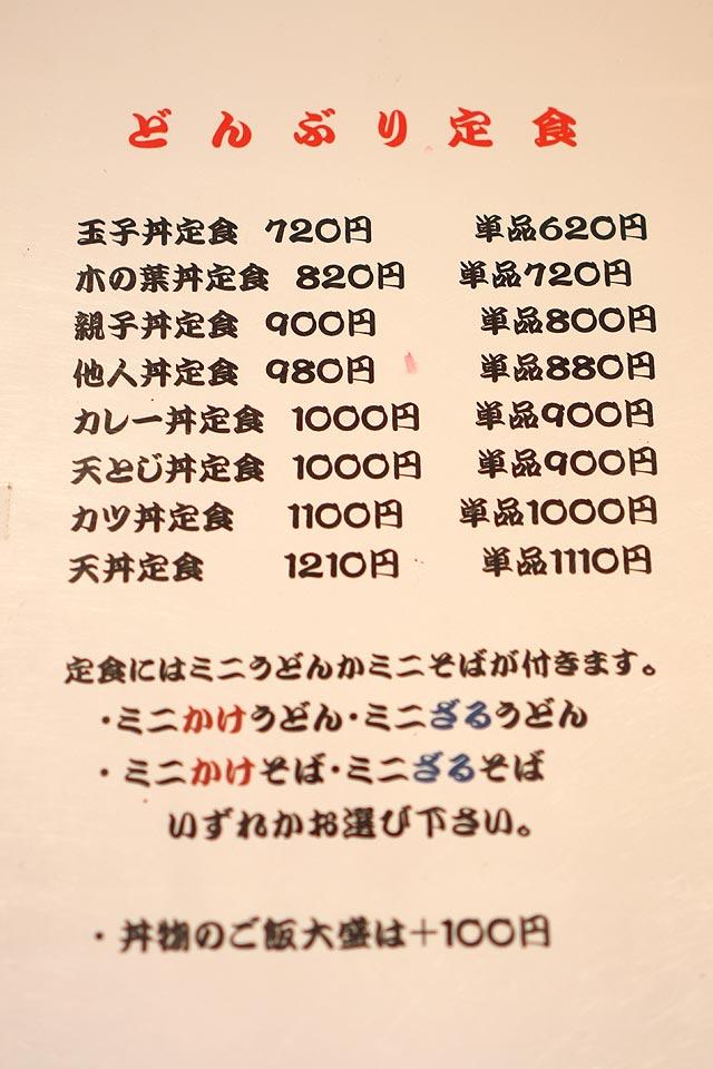 c0051884_2049409.jpg