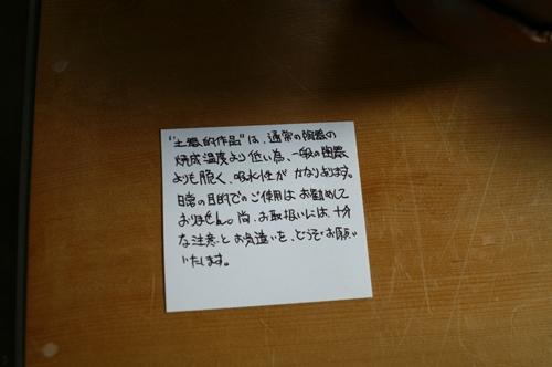 c0181058_10111940.jpg