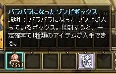 c0092693_19494616.jpg