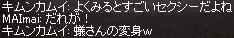 a0201367_22112772.jpg