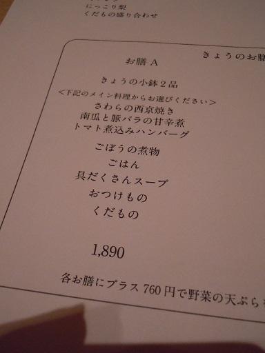 c0101913_1613502.jpg