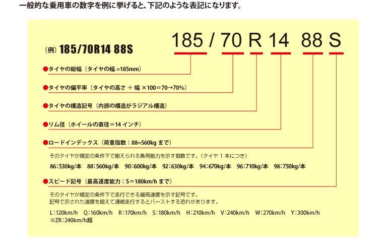 c0210640_2155690.jpg