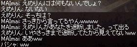 a0201367_15433539.jpg